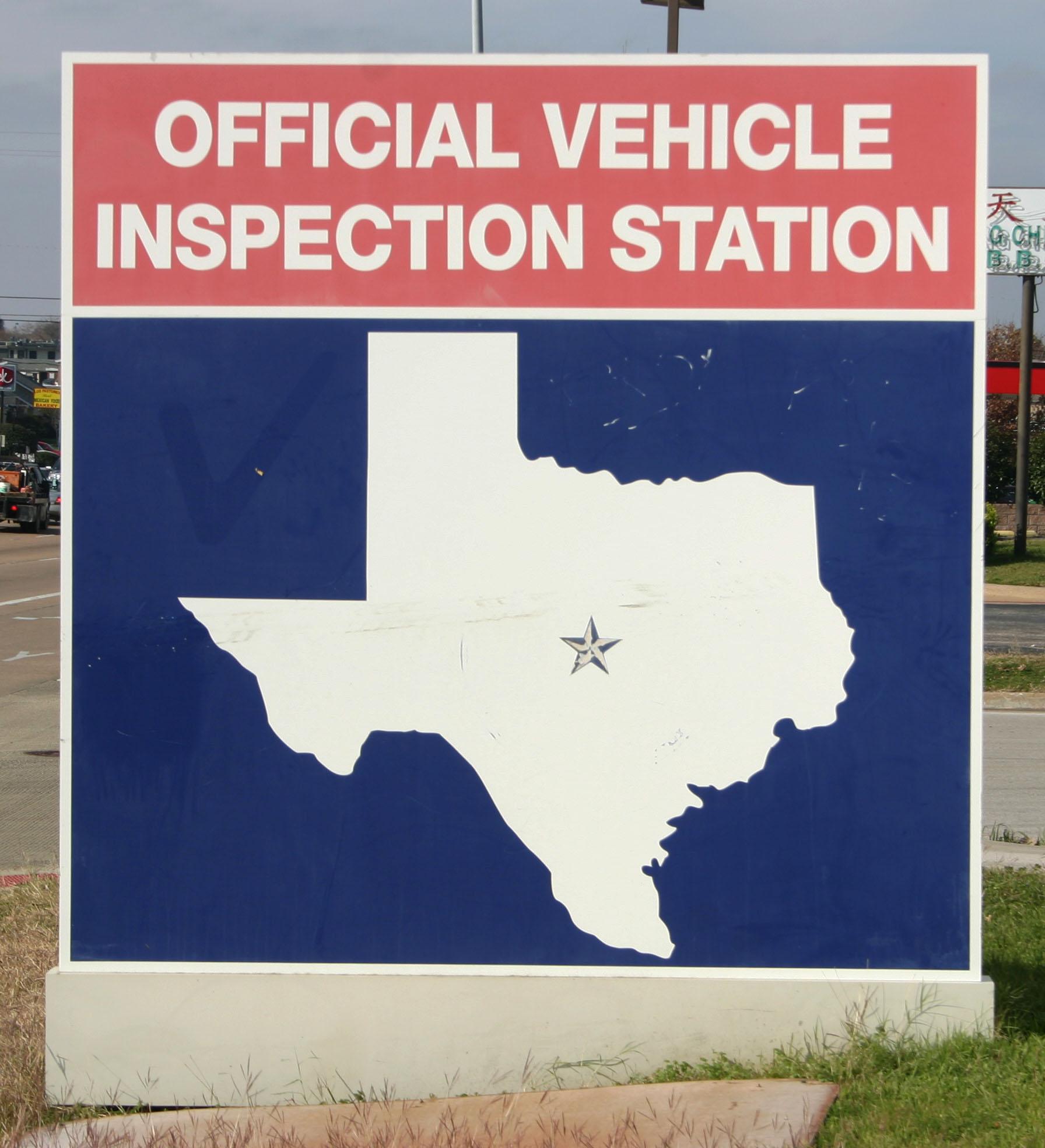 Just State Inspections Home Page